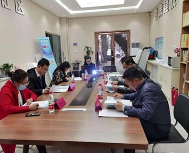 中车兰州机车有限公司兰工坪原址土地开发项目稳评评审会